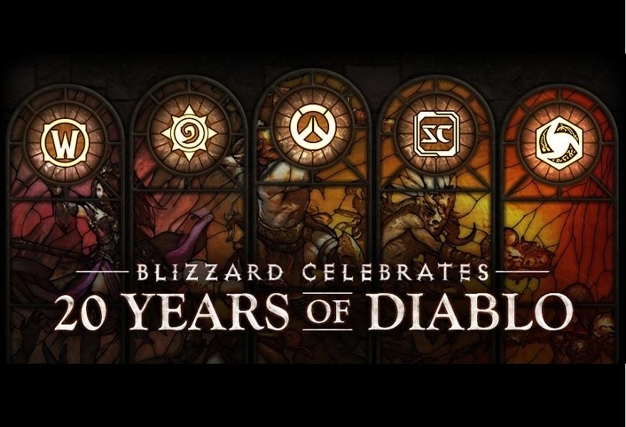 diablo-20th-anniversary
