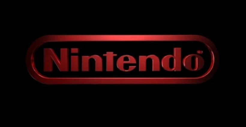 Nintendo Netzwerk