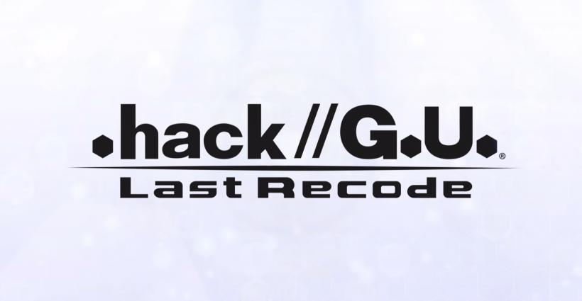 Hack GU Logo