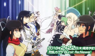 Senran Kagura Burst Re: Newal