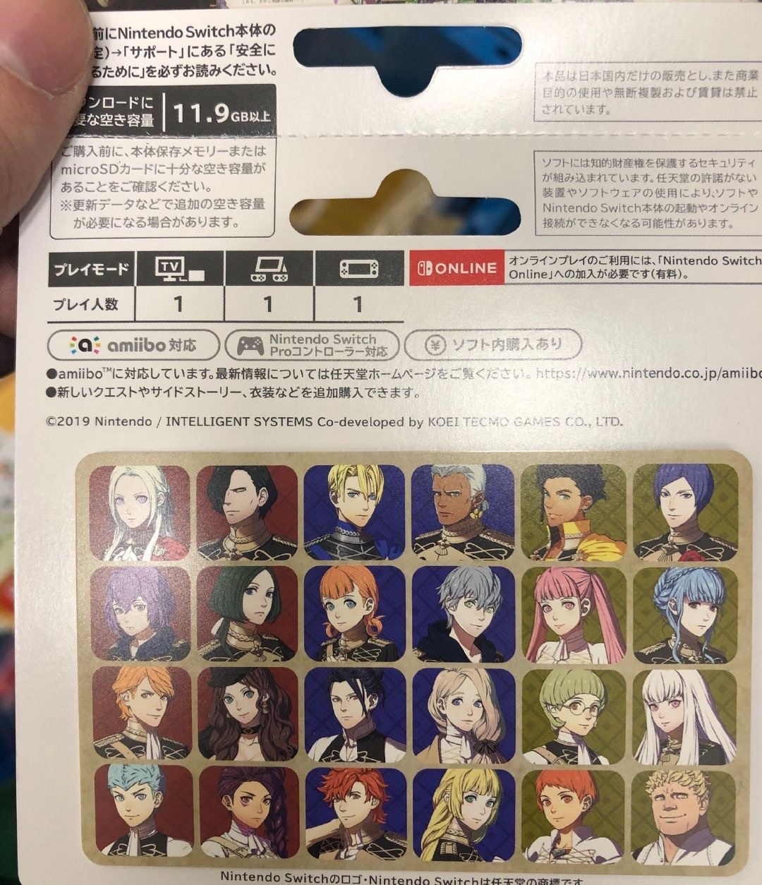 Fire Emblem: Three Houses Card