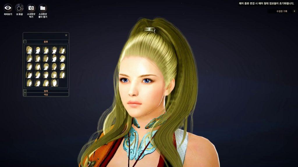 Black Desert Online Beta PlayStation 4 - Preview »Let's Talk About