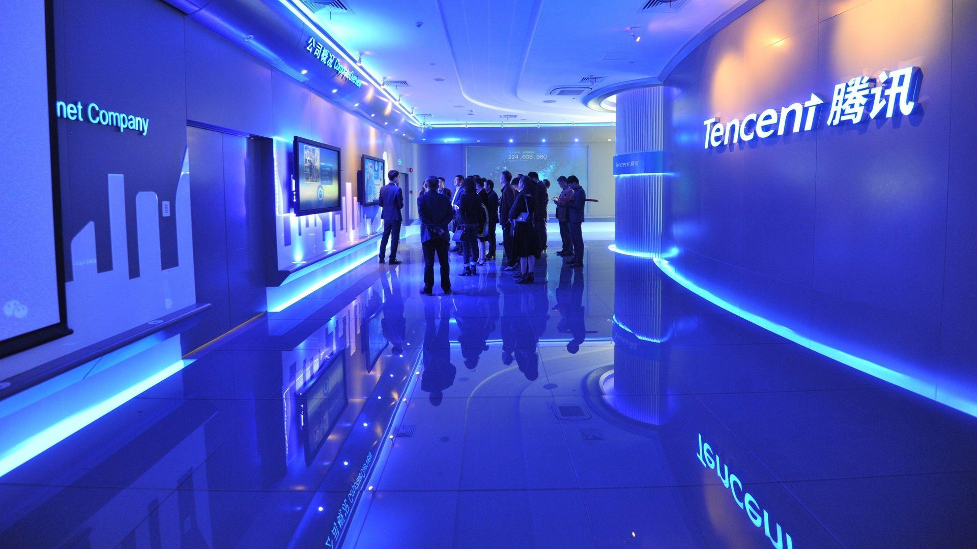 Tencent-POV
