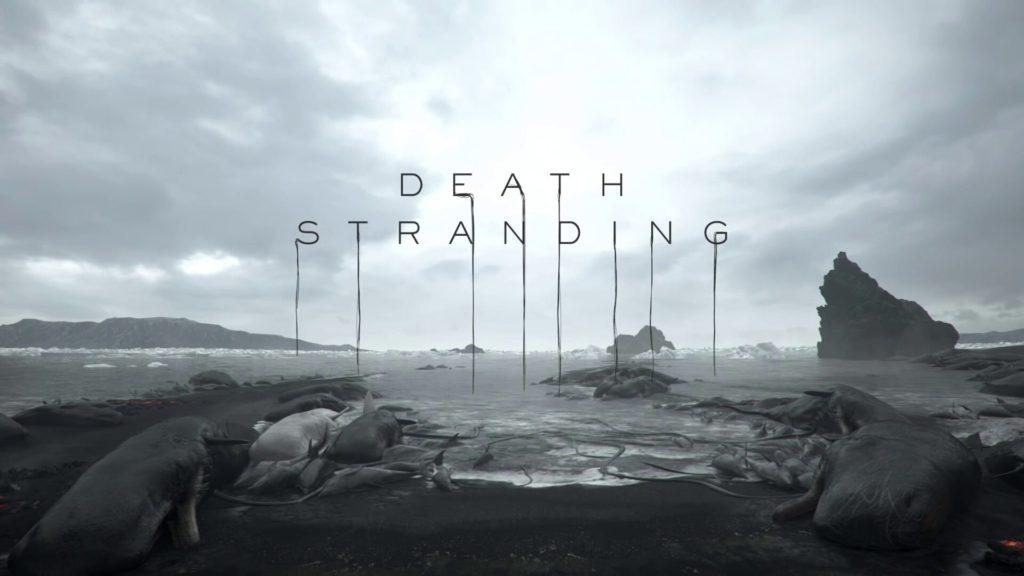 Смерть скрутки