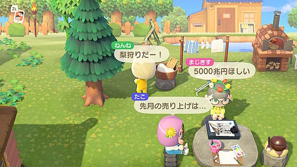 Animal Crossing Smartworking