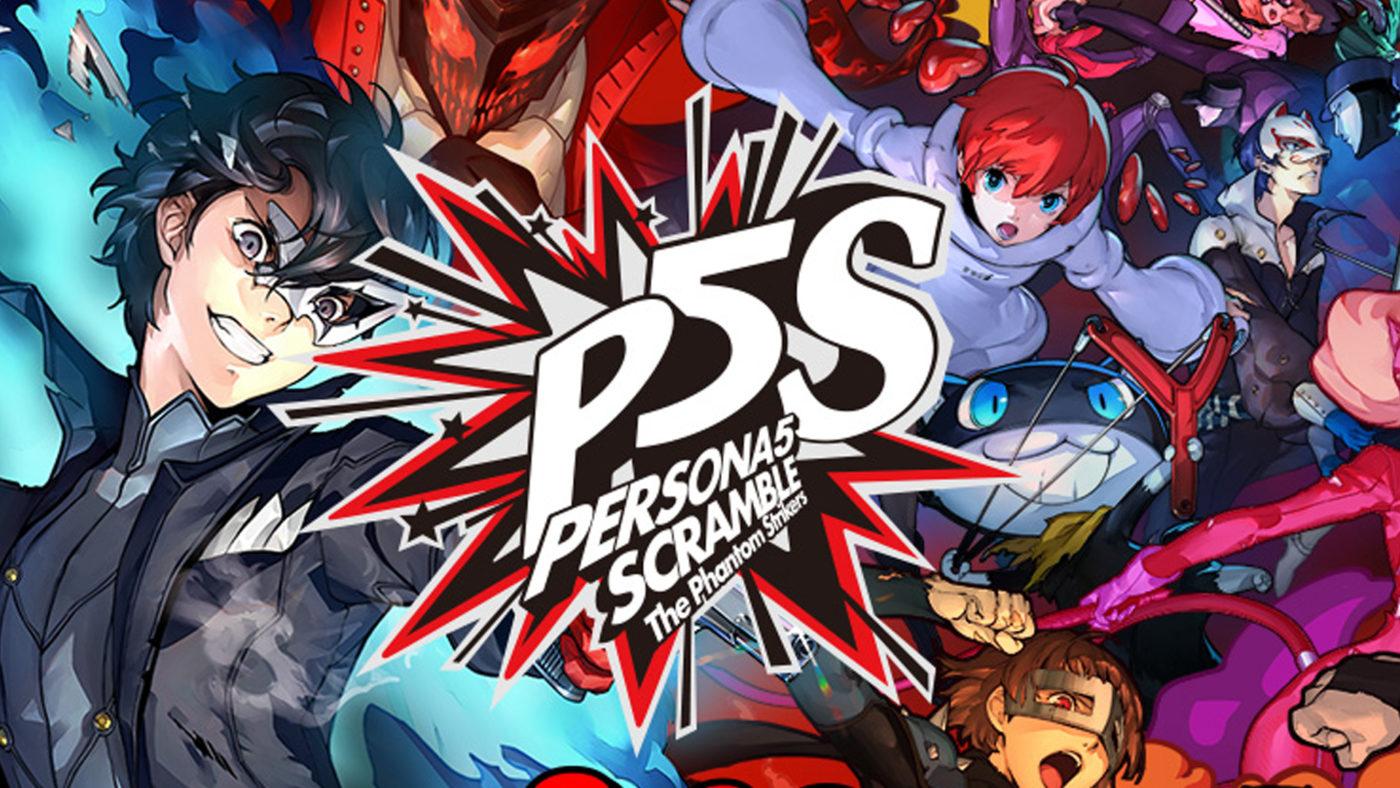 Persona-5-Scramble.jpg