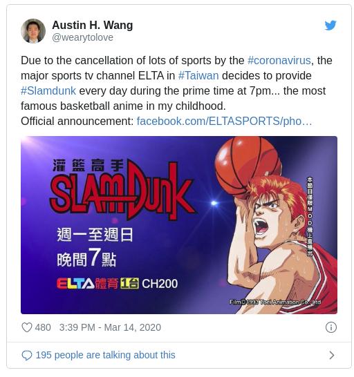 Slam Dunk Твит