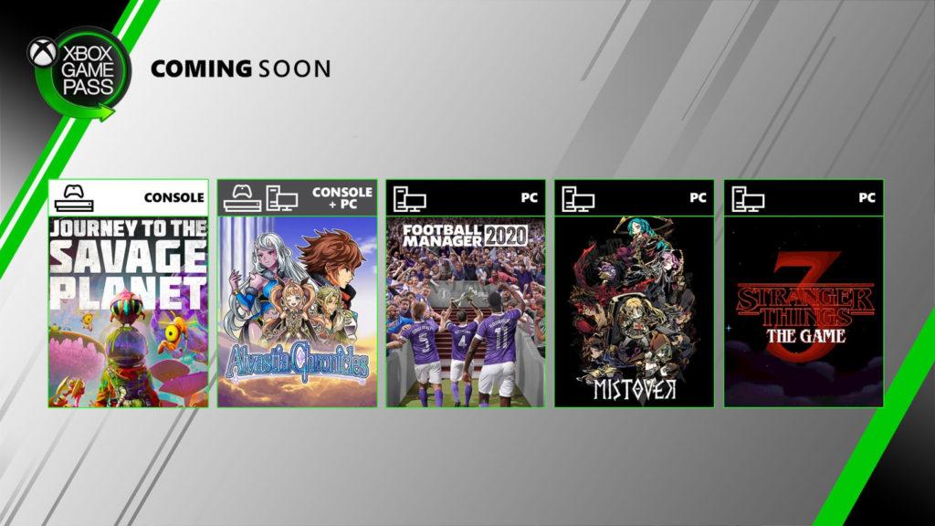 Xbox Game Pass四月
