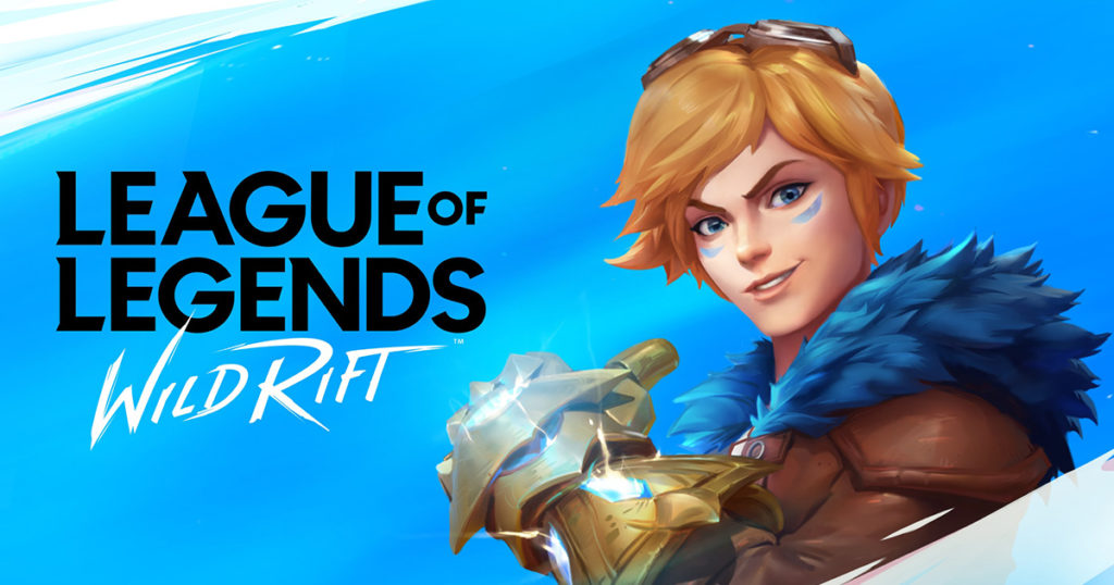 League of Legends para celular