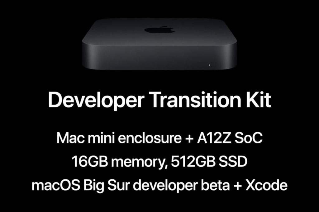 Apple WWDC 2020 Intel MacOS Appleシリコン
