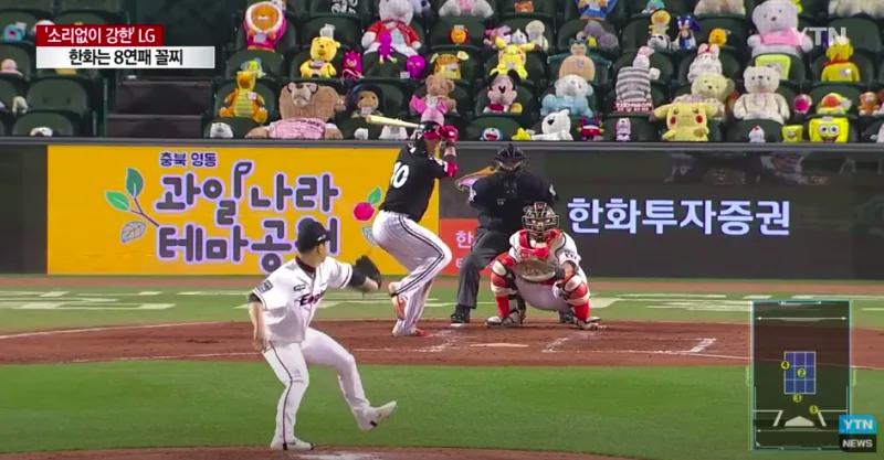 Pokémon Corea Béisbol