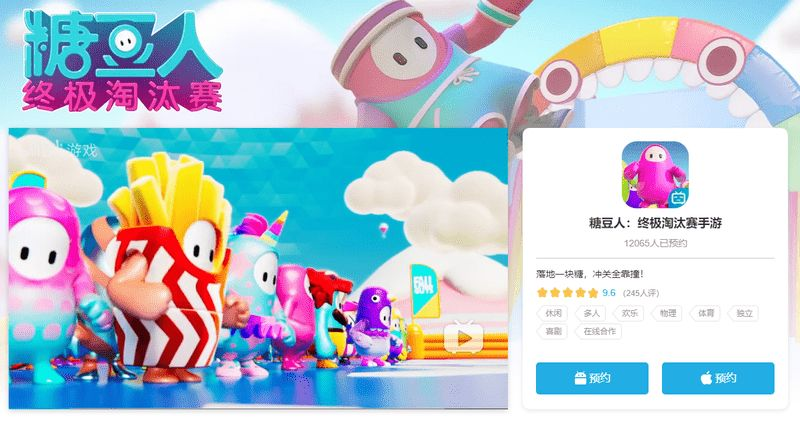 秋季伙计们中国Android Mediatonic Devolver Digital