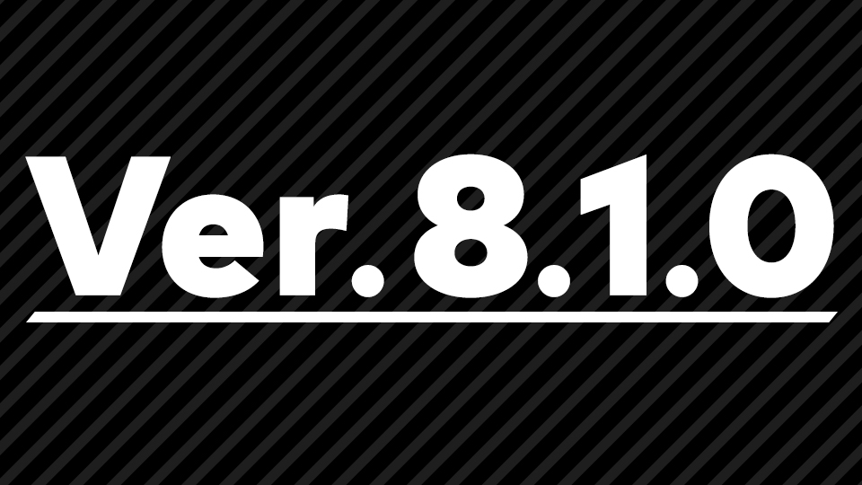 Super Smash Bros. Ultimate Nintendo Switch Update 8.1.0