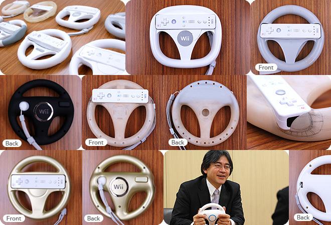 Logo des prototypes du concept Nintendo Wii
